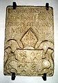 Wappenstein des Fürstbischofs Gabriel von Eyb in der ehemaligen Eichstätter Dominikanerkirche.jpg
