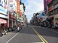 Wenheng 1st Road, Kaohsiung, Taiwan.JPG