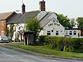 West Leake,The Star Pub also known as the pit house - geograph.org.uk - 1298765.jpg