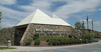 Welcome centers in the United States - Image: West Virginia Welcome Center Princeton I 77 US 460