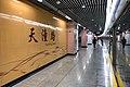 Westbound platform of L12 Tiantong Road Station (20191113205759).jpg