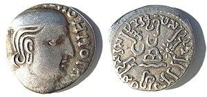Rudrasimha I - Image: Western Satrap Coin of Rudrasimha I
