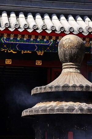 White Cloud Temple - White Cloud Temple