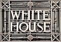 White House (19843529548).jpg