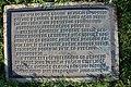 Wiki Šumadija VII Spomen-park Brdo mira 861.jpg