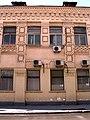 Wiki Leontyevsky 7 by Hartmann.jpg