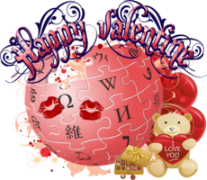 Wikipedia Valentine's Day.png