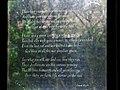 Window pane engraved by Lawrence Whistler at Yalding Church - geograph.org.uk - 1571604.jpg