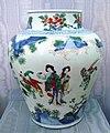 Wusai vase Shunzi period circa 1650 1660.jpg