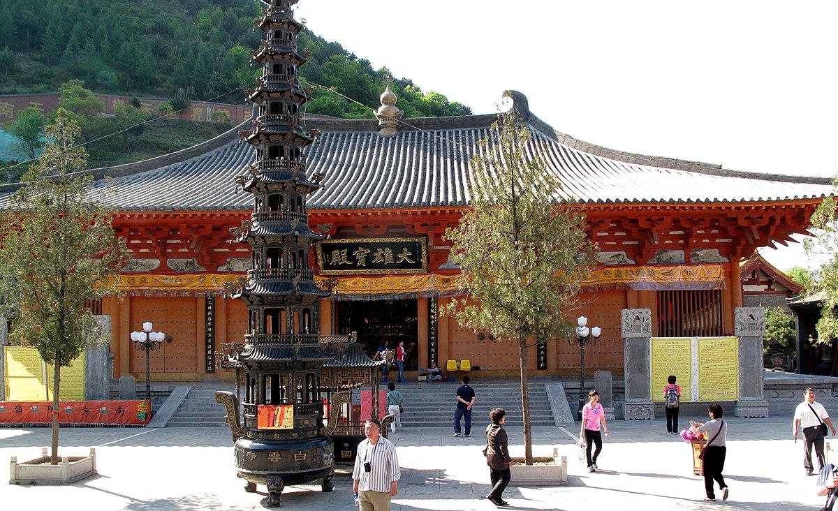 Baiyun Temple  Mount Wutai