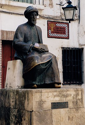 HaMerotz LaMillion 3 - On this leg, teams visited the statue of Maimonides in Córdoba.