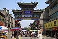 Xian Market 04 (5459412902).jpg