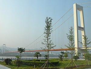 Xiling Yangtze River Bridge - Image: Xiling Yangtze River Bridge
