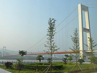 Xiling Yangtze River Bridge