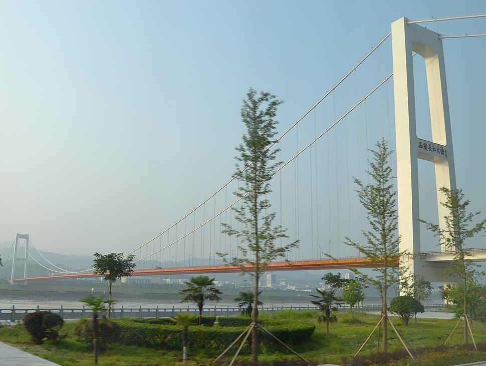 Xiling Yangtze River Bridge.JPG
