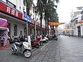 Xinhui 新會城 大新路 Daxin Lu KFC banners motorbike parking.JPG
