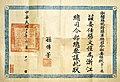Yang Wenkai1.jpg
