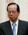 Yasuo Fukuda (Cropped).png