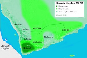 Himyarite Kingdom - Ḥimyar Proper (Dark Green), Himyarite Allies (Green), Nominal sphere of influence (light Green), Himyarite Rivals (Italic)