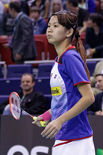 Goh Liu Ying Badminton player