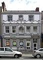 Yorkshire Building Society, Llandudno - geograph.org.uk - 162648.jpg