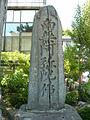 Yotsuwari namuamidabutu01.jpg
