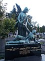 Zarubay family grave memorial, listed, 2020 Zalaegerszeg.jpg