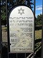 Zduńska Wola, Kacza 18, Cmentarz żydowski-009.JPG