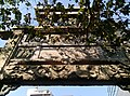 Zhang's Chastity and Filial Piety Memorial Stone Arch Hsinchu 05.jpg