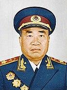 Zhu De