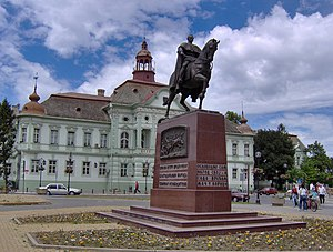 City Hall and monument to King Peter I of Serbia