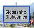 Zweisprachige Ortstafel Globasintz.JPG