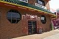 """House of Canton"" restaurant - panoramio (1).jpg"