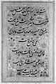 """Shah Jahan on Horseback"", Folio from the Shah Jahan Album MET 159433.jpg"