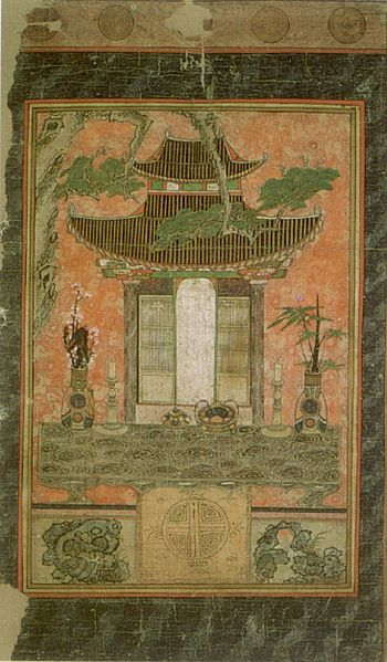 File:'Kam Mo Yo Je Do (Spiri house shrine painting', 17th century Korean, Chosôn dynasty, ink and color on cloth, Honolulu Academy of Arts.jpg