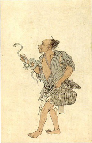 Zhou Chen - The Unfortunates (detail), ink and color on paper by Zhou Chen, 1516, Honolulu Museum of Art