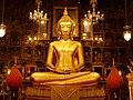 (2019) วัดราชโอรสารามราชวรวิหาร เขตจอมทอง กรุงเทพมหานคร (3).jpg
