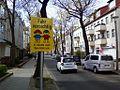 (Straßenverkehr, Warnhinweis) Fahr vorsichtig, Es könnte auch Dein Kind sein (2).jpg