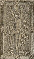 Icon of Jesus in Zarvanytsia