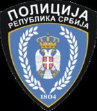 Амблем Полиције Србије.png