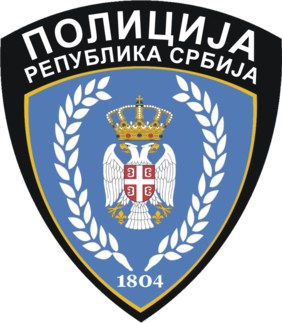 Police of Serbia