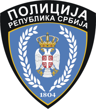 civilian police force of Serbia