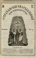 Астраханские епархиальные ведомости. 1915, №27 (30 сентября).pdf