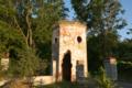 Башня 3 4 (Троицкое-Лобаново).tif