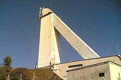 Большой Солнечный Вакуумный Телескоп (БСВТ).jpg