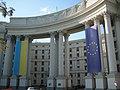 Будинок Центрального комітету КП(б)У.JPG