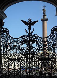 Вид на Дворцовую площадь.jpg
