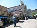 Волгоградский центральный рынок.jpg