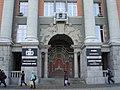 Вход в здание Администрации Екатеринбурга.JPG