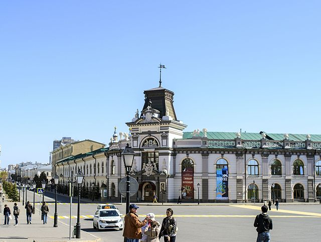 Nationalmuseum Tatarstans